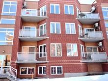 Condo à vendre à Mercier/Hochelaga-Maisonneuve (Montréal), Montréal (Île), 2500, Avenue  Charlemagne, app. 402, 12823075 - Centris