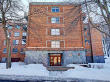 Condo for sale in Côte-des-Neiges/Notre-Dame-de-Grâce (Montréal), Montréal (Island), 3465, Avenue  Ridgewood, apt. 207, 23525857 - Centris