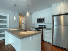 Condo / Appartement à louer à Mont-Saint-Hilaire, Montérégie, 600, boulevard de la Gare, app. 1105, 27679719 - Centris