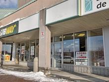 Commercial unit for rent in Gatineau (Gatineau), Outaouais, 415 - 425, boulevard  La Vérendrye Est, suite 1, 17556973 - Centris