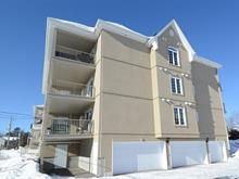 Condo for sale in Saint-Jérôme, Laurentides, 2460, boulevard  Lafontaine, apt. 102, 27006015 - Centris