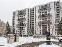 Condo / Apartment for rent in Verdun/Île-des-Soeurs (Montréal), Montréal (Island), 100, Rue  Hall, apt. 303, 26430672 - Centris