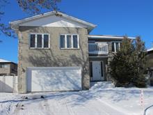 Maison à vendre à Dollard-Des Ormeaux, Montréal (Île), 203, Rue  Myconos, 18715920 - Centris