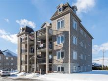 Condo for sale in Saint-Eustache, Laurentides, 124, 25e Avenue, apt. 2, 15469427 - Centris