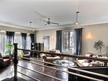 Maison à vendre à Sainte-Marie-Madeleine, Montérégie, 3540, Rue des Érables, 12709096 - Centris
