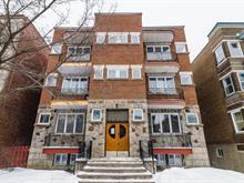 Income properties for sale in Mercier/Hochelaga-Maisonneuve (Montréal), Montréal (Island), 2620, boulevard  Pie-IX, 20008253 - Centris