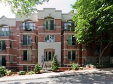 Condo à vendre à Ville-Marie (Montréal), Montréal (Île), 740, Rue  Lusignan, app. 1, 16196178 - Centris