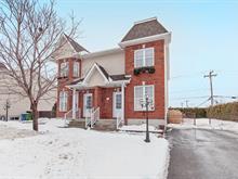 Maison à vendre à L'Épiphanie - Ville, Lanaudière, 130, Rue  Majeau, 14994578 - Centris