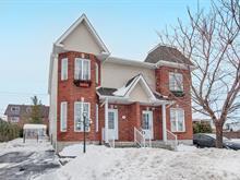 Maison à vendre à L'Épiphanie - Ville, Lanaudière, 134, Rue  Majeau, 26544255 - Centris
