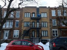 Condo à vendre à Mercier/Hochelaga-Maisonneuve (Montréal), Montréal (Île), 2530, Avenue  Jeanne-d'Arc, 22049919 - Centris