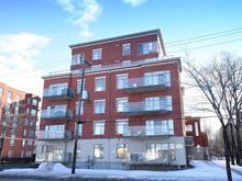 Condo for sale in Saint-Laurent (Montréal), Montréal (Island), 550, boulevard de la Côte-Vertu, apt. 102, 24285190 - Centris