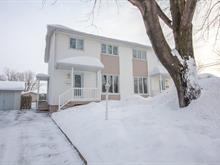 House for sale in Jonquière (Saguenay), Saguenay/Lac-Saint-Jean, 2579, Rue  Genest, 12133391 - Centris