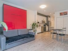 Condo for sale in Verdun/Île-des-Soeurs (Montréal), Montréal (Island), 211, Rue  Gordon, apt. 106, 26514189 - Centris