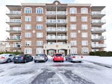 Condo à vendre à Saint-Laurent (Montréal), Montréal (Île), 6550, boulevard  Henri-Bourassa Ouest, app. 104, 16005144 - Centris