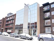 Local commercial à louer à Ahuntsic-Cartierville (Montréal), Montréal (Île), 10138, Rue  Lajeunesse, local 2B, 25078736 - Centris