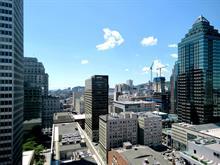 Loft/Studio à louer à Ville-Marie (Montréal), Montréal (Île), 1225, boulevard  Robert-Bourassa, app. 2009, 28168967 - Centris