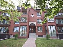 Condo for sale in Rivière-des-Prairies/Pointe-aux-Trembles (Montréal), Montréal (Island), 7608, boulevard  Maurice-Duplessis, apt. 204, 23255187 - Centris