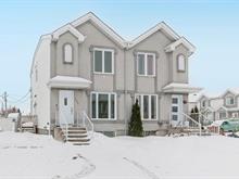 Maison à vendre à Mascouche, Lanaudière, 508, Rue  Terry-Fox, 13614588 - Centris