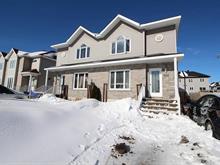 Maison à vendre à Gatineau (Gatineau), Outaouais, 1555, Rue  Atmec, 19516736 - Centris