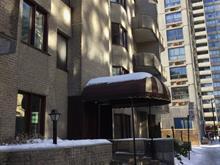 Condo / Apartment for rent in Ville-Marie (Montréal), Montréal (Island), 1440, Rue  Pierce, apt. 201, 27345084 - Centris