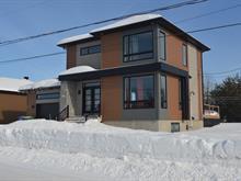 House for sale in Shipshaw (Saguenay), Saguenay/Lac-Saint-Jean, 3135, Rue de la Fontaine, 28446033 - Centris