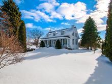 Maison à vendre à Les Rivières (Québec), Capitale-Nationale, 1225, Côte des Érables, 25979530 - Centris
