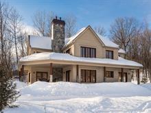 Maison à vendre à Sainte-Julienne, Lanaudière, 2777, Chemin  McGill, 21329978 - Centris