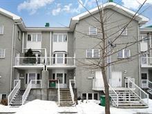 Condo à vendre à Rosemont/La Petite-Patrie (Montréal), Montréal (Île), 5342, 13e Avenue, 14406353 - Centris