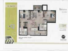 Condo à vendre à Candiac, Montérégie, 85, boulevard  Montcalm Nord, app. C-300, 16342020 - Centris