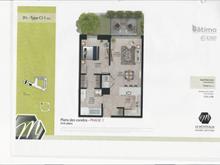 Condo for sale in Candiac, Montérégie, 85, boulevard  Montcalm Nord, apt. C-101, 25450644 - Centris