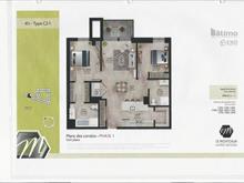 Condo à vendre à Candiac, Montérégie, 85, boulevard  Montcalm Nord, app. C-205, 14593154 - Centris