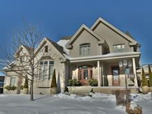 Maison à vendre à Otterburn Park, Montérégie, 275, Rue des Oeillets, 13947157 - Centris