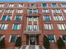Condo à vendre à Le Sud-Ouest (Montréal), Montréal (Île), 2400, Rue  Sainte-Cunégonde, app. 500, 19271516 - Centris