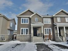 Maison à vendre à Saint-Pie, Montérégie, 125A, Avenue  Sainte-Cécile, app. 104, 23724711 - Centris
