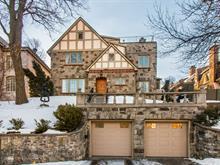 Maison à vendre à Outremont (Montréal), Montréal (Île), 228, Chemin de la Côte-Sainte-Catherine, 20734857 - Centris