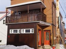 Duplex à vendre à Bécancour, Centre-du-Québec, 1625 - 1645, Avenue des Hirondelles, 25097282 - Centris