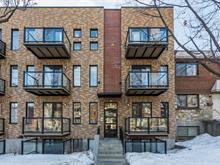 Condo à vendre à Mercier/Hochelaga-Maisonneuve (Montréal), Montréal (Île), 322, Rue  Desmarteau, app. 307, 10962109 - Centris