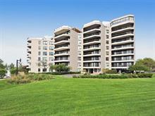 Condo à vendre à Brossard, Montérégie, 8480, Place  Saint-Charles, app. 5C, 14024380 - Centris