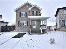 Maison à vendre à Marieville, Montérégie, 3420, Rue des Lotus, 20585015 - Centris