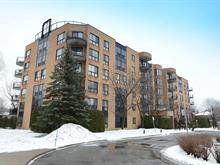 Condo for sale in Verdun/Île-des-Soeurs (Montréal), Montréal (Island), 755, Rue  De La Noue, apt. 400, 28789023 - Centris