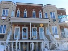 Condo à vendre à Gatineau (Gatineau), Outaouais, 819, boulevard de la Cité, app. 2, 19154476 - Centris