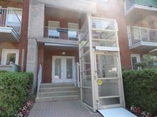 Condo à vendre à Côte-des-Neiges/Notre-Dame-de-Grâce (Montréal), Montréal (Île), 6668, Rue de Terrebonne, app. 202, 10969224 - Centris