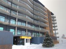 Condo à vendre à Les Rivières (Québec), Capitale-Nationale, 1425, Rue  Isabelle-Aubert, app. 205, 26155652 - Centris