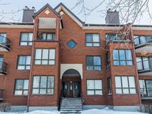 Condo à vendre à Rivière-des-Prairies/Pointe-aux-Trembles (Montréal), Montréal (Île), 7548, boulevard  Maurice-Duplessis, app. 204, 27652613 - Centris
