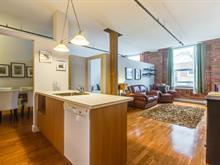 Condo for sale in Mercier/Hochelaga-Maisonneuve (Montréal), Montréal (Island), 4951, Rue  Ontario Est, apt. 232, 14378543 - Centris
