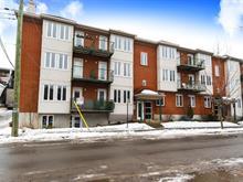 Condo for sale in Le Sud-Ouest (Montréal), Montréal (Island), 3750, Rue  Workman, apt. 100, 23627521 - Centris