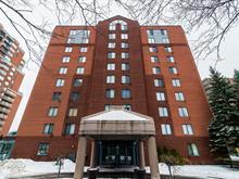 Condo for sale in Saint-Laurent (Montréal), Montréal (Island), 755, Rue  Muir, apt. 709, 28142269 - Centris