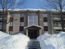 Condo à vendre à Sainte-Foy/Sillery/Cap-Rouge (Québec), Capitale-Nationale, 3645, Rue  Lanthier, app. 102, 19469070 - Centris