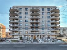 Condo / Apartment for rent in Saint-Laurent (Montréal), Montréal (Island), 2750, boulevard de la Côte-Vertu, apt. 102, 26132646 - Centris