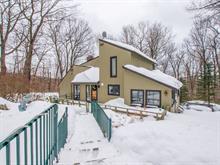 House for sale in Cantley, Outaouais, 43, Rue de la Sierra-Nevada, 14434165 - Centris